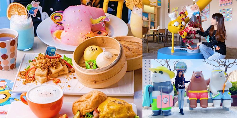 卡通下午茶萌翻天【HOTEL COZZI 和逸飯店•台南西門館】獨家推出「猴塞雷雙人午茶套餐」送老皮布偶,還可暢玩500坪卡通親子遊樂園 !