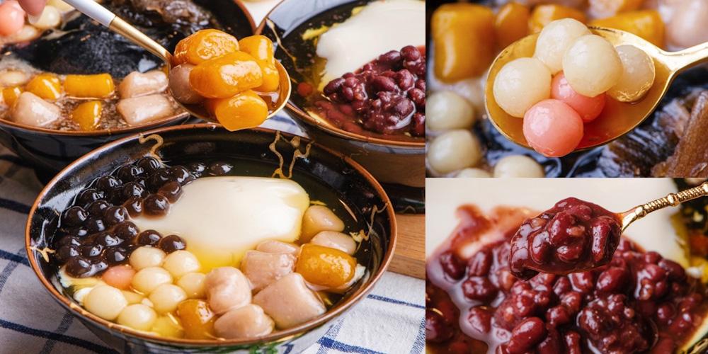 南科Park17商場【吉米食堂健康餐盒】不只有美味餐盒,自製芋圓、手工豆花、嫩仙草等甜品更無敵 ! 甜點控一定要收藏 !