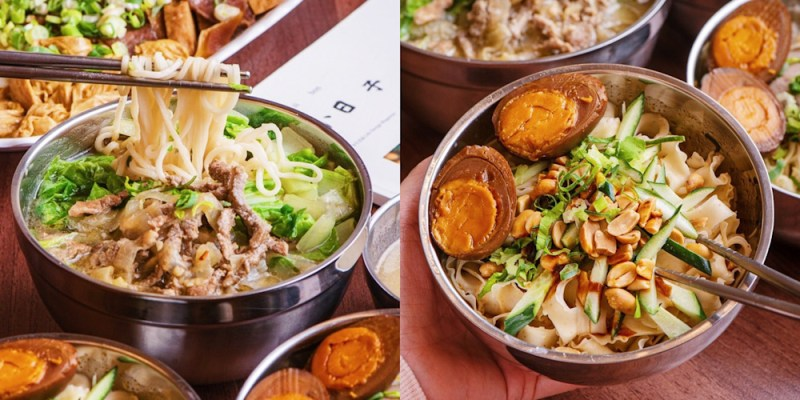 台南【一點小陽春麵】傳承五十年的古早味麵店,一碗40元的陽春麵附肉片又有冷氣吹,現代化的裝潢乾淨又有質感 !