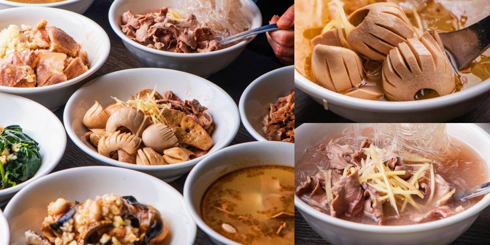 台南【享味豚肉】豬心冬粉、麻油腰子、蒜頭豬腳、鴨腳翅湯,小心吃一口就上癮的超經典美味 !