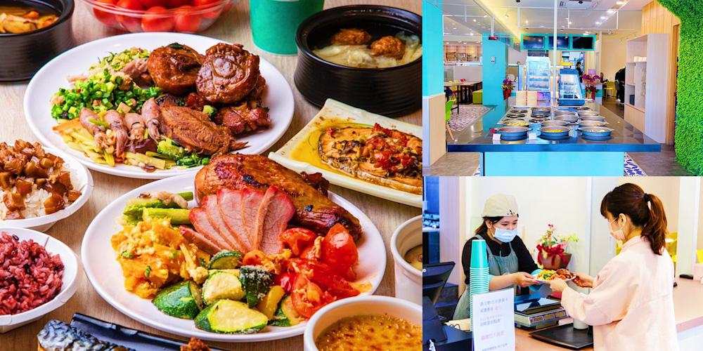 台南平價自助餐便當『享家家廚料理』餐廳級的用餐環境,肉燥無限量供應!