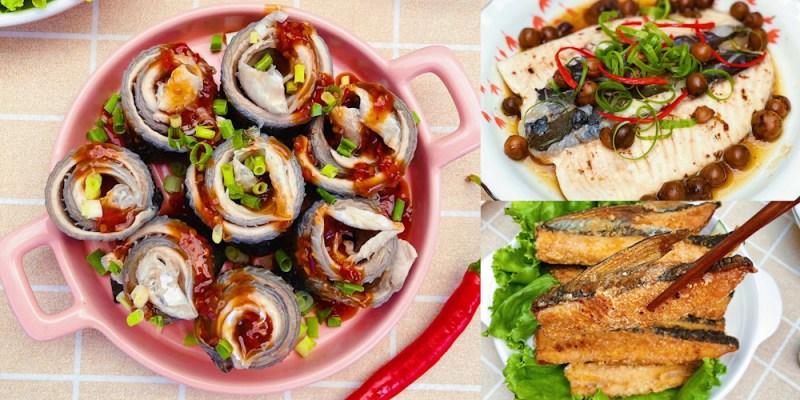 吃益生菌長大的虱目魚「永昌豐生鮮」SGS檢驗合格有產銷履歷的「虱目魚組合」冷凍海鮮箱,宅配美食推薦 !