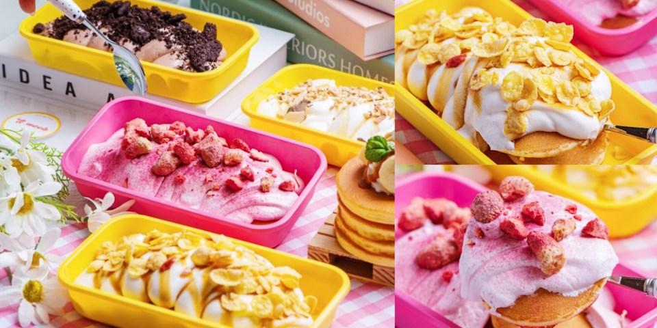 台南【A WEEK】生乳奶蓋鬆餅,像雲朵般的療癒甜點,預訂還打85折 ! 不到百元就能吃得到 !