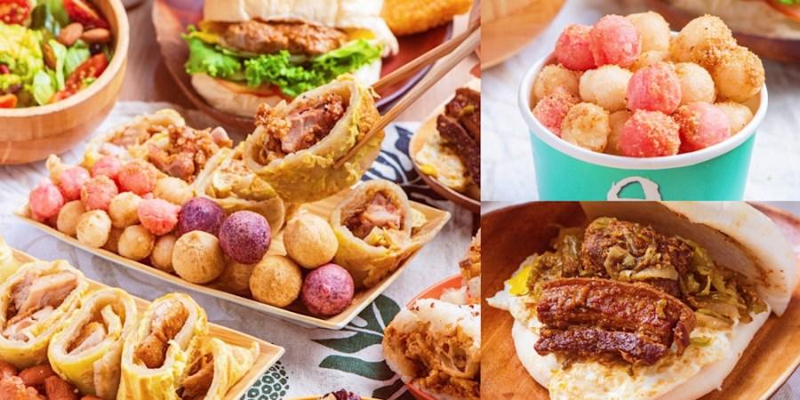 台南早午餐「日十。早午食」必吃粉漿蛋餅份量大滿足 ! 還有炸小湯圓、雙色地瓜球、Oreo吐司這裡通通吃的到 !