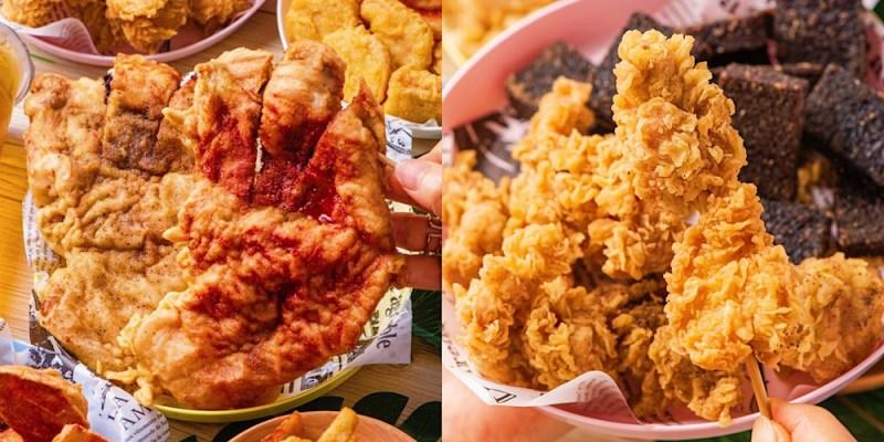 台南「啾ㄠˊ炸雞」成功店新開幕 ! 激推招牌「雞米花」夠味、夠嫩、夠酥脆 !