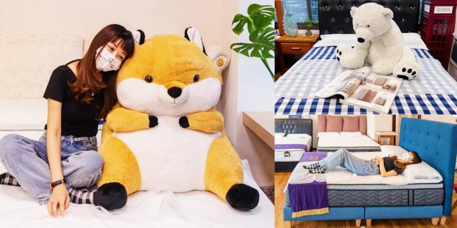 台南床墊推薦「雅詩茵手創床墊」自家工廠直營價格實在,20多年老師傅製床手藝,有良好售後服務的床墊專賣店。