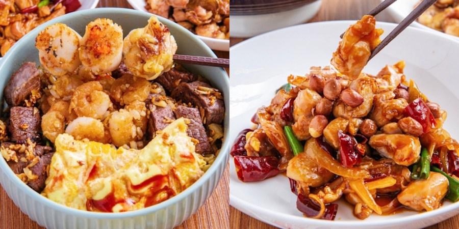 台南創意食堂「可物饗樓」鐵板炒飯平價份量大 ! 噴香好滋味 ! 還有鐵板燒小炒、鍋燒,大口吃超滿足 !