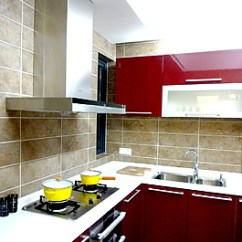 Kitchen Aid Products Ada Cabinets 红色厨房海报图片 红色厨房海报素材 红色厨房海报模板免费下载 六图网 红色厨房设计