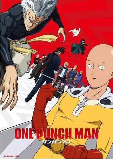 一拳超人2/一拳超人第二季 在線觀看第06集 - 順暢云 - 動漫 - Gimy 劇迷TV
