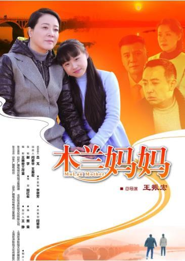 木蘭媽媽 第38集 - 順暢雲 - Gimy TV 劇迷線上看