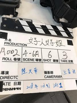 好人好姐[粵語] 線上看 - 港劇 - Gimy TV劇迷