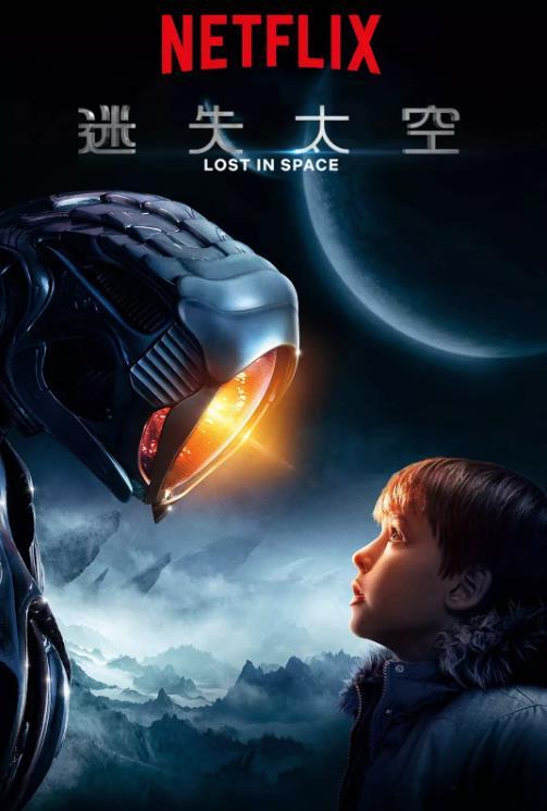 迷失太空第一季 第06集 - 順暢雲 - Gimy TV 劇迷線上看 - 電影線上看 - 戲劇線上看