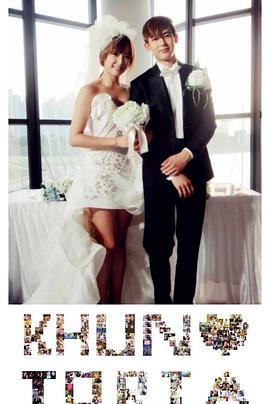 我們結婚了維尼夫婦cut We got Married Season 1線上看第63集 - 光速雲 - 綜藝 - Gimy TV 劇迷