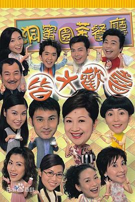皆大歡喜時裝版國語 第001-002集 - 雷電雲 - Gimy TV 劇迷線上看