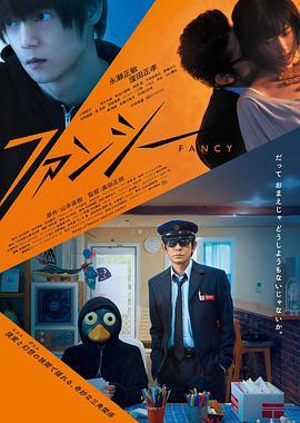 幻想2020 HD高清 - 奔騰雲 - Gimy TV 劇迷線上看
