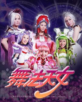 舞法天女朵法拉第一季[上] 第03集 - 雷電雲 - Gimy TV 劇迷線上看