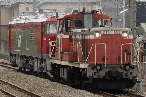 【JR貨】EH500-53甲種輸送