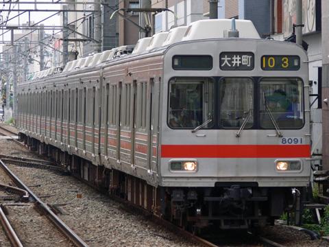 【東急】8090系8091F廃車回送