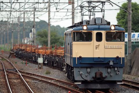 【JR東】EF65-1103牽引八王子工臨