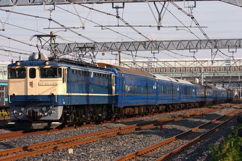 【JR東】EF65-1104牽引24系オクシナ