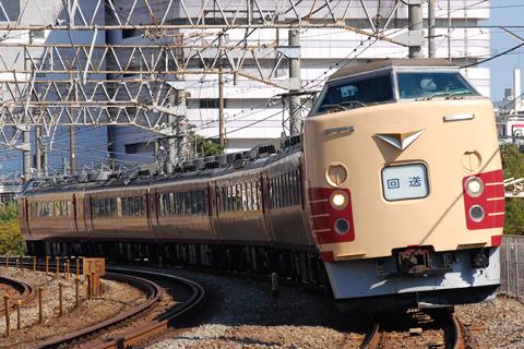 【JR東】183系OM101編成ひまわり号
