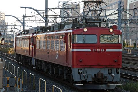 【JR東】EF81 133AT入場配給