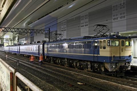 【JR西】ムーンライト高知号運転(07冬)