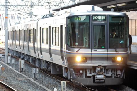 【JR西】223系おおさか東線試運転開始