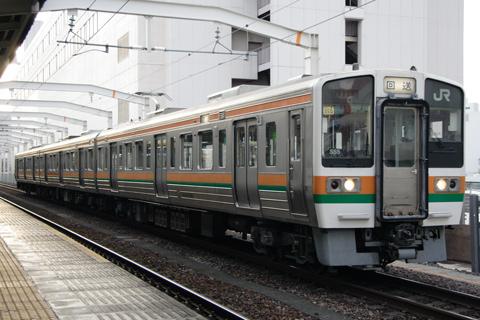 【JR海】211系SS5編成NG出場