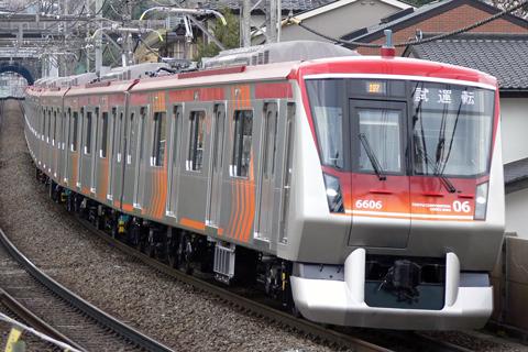 【東急】6000系6106F試運転