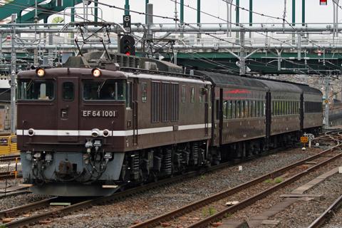 【JR東】EF64 1001牽引旧客配給