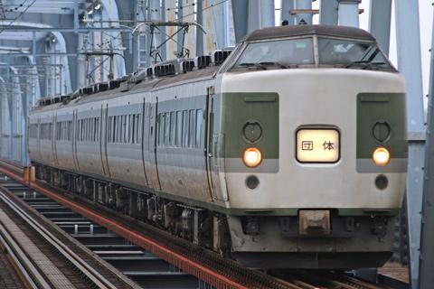【JR東】183/189系N101編成団臨