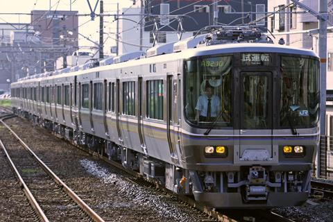 【JR西】223系5500番台川重出場