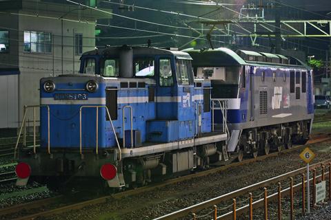 【京臨】KD55-103新鶴見へ