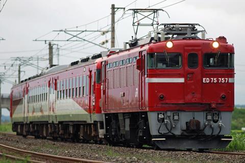 【JR東】455系S6編成廃車配給