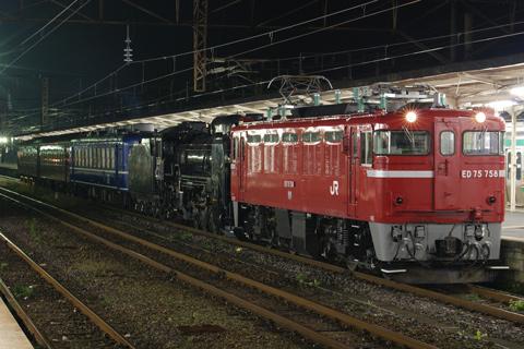 【JR東】D51-498+旧客など返却回送
