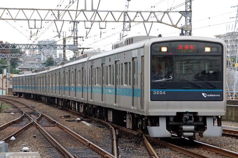 【小田急】3000形3254F試運転
