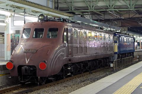 【JR東】EF55-1OM入場