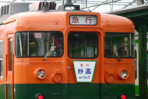 【JR東】リバイバル急行「妙高」号