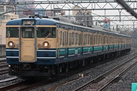 【JR東】115系訓練車返却回送