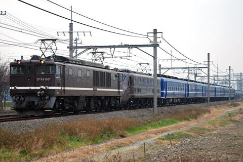 【JR東】EF64+EF55+12系回送