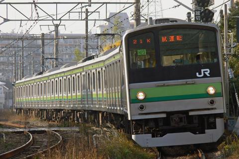 【JR東】205系H23編成試運転