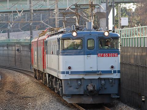 【JR貨】EH500-14OM入場