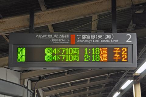 【JR東】終夜運転を実施(2009)