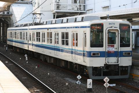 【東武】大師線で迎春HM取り付け