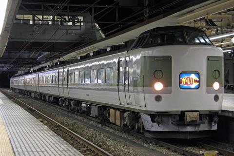 【JR東】183/9系N101編成かいじ180号