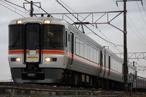 【JR海】373系の渡り板に変化