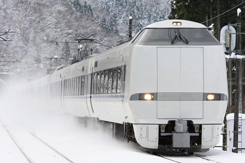 【特集】冬の写真2008-2009