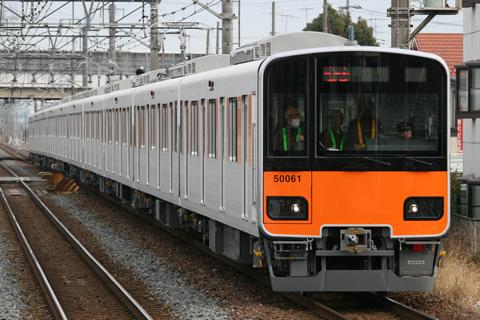 【東武】50050系51061F試運転