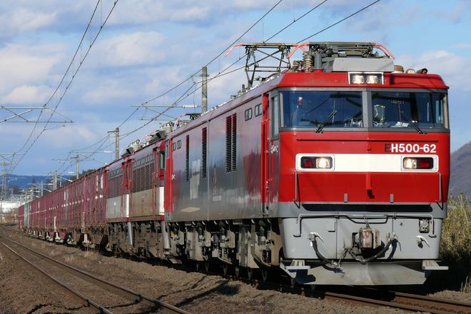 【JR貨】ED75-1009・1017廃車回送